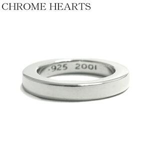 "【CHROME HEARTS/クロムハーツ】3mm Spacer Ring ""Plain""/スペーサーリング プレーン"