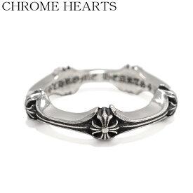 【CHROME HEARTS クロムハーツ】PLUS&BONE RING プラスアンドボーン シルバー リング アクセサリー メンズ レディース 細身 クロス ブランド