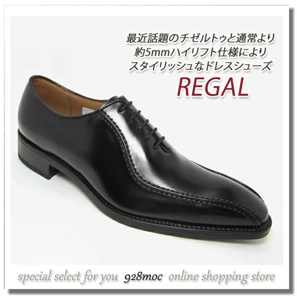 リーガル 靴 メンズ ビジネスシューズ 黒 本革 REGAL 318R フォーマルシューズ ブラック スワールトゥ リーガル人気定番