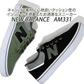 fbafce57298e1 ニューバランス スニーカー メンズ スケート コートシューズ キャンバス New Balance AM331 BLO(ブラック)・OLG