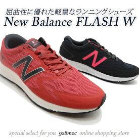 ニューバランス スニーカー レディース ランニングシューズ New Balance WFLASH RM2(ブラック/ピンク)・RP2(ピンク/ブラック) WFLSH 軽量 靴 2018年新作 秋