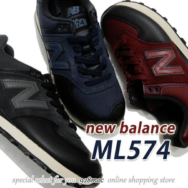 ニューバランス スニーカー メンズ レトロクラシック New Balance ML574 LHF(ブラック)・LHG(ネイビー)・LHB(バーガンディ) ニューバランス2018年秋冬新作