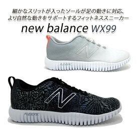 ニューバランス スニーカー レディース ダンススタジオシューズ WX99 WS・GK(ブラック/グラッフィック) ニューバランスセール