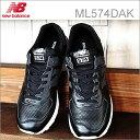new balance ニューバランス ML574 DAK BLACK ブラック 靴 スニーカー シューズ クラシック レトロランニング 【あす楽対応】