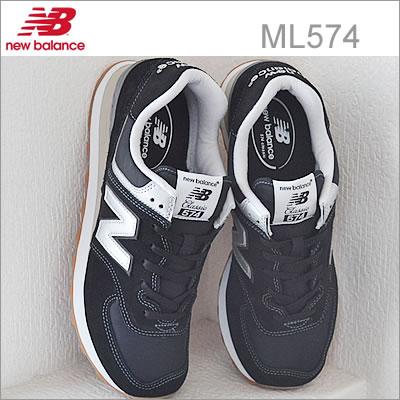 new balance ニューバランス ML574 BLACK/GRAY ブラック/グレー 靴 スニーカー シューズ クラシック レトロランニング
