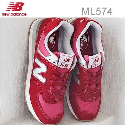 new balance ニューバランス ML574 RED/GRAY レッド/グレー 靴 スニーカー シューズ クラシック レトロランニング 【あす楽対応】