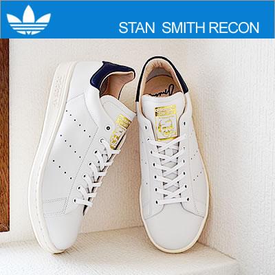 adidas ORIGINALS アディダス オリジナルス STAN SMITH RECON スタンスミス リーコン ランニングホワイト/ランニングホワイト/カレッジエイトネイビー 靴 スニーカー シューズ 【あす楽対応】【smtb-TD】【saitama】