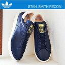 adidas ORIGINALS アディダス オリジナルス STAN SMITH RECON スタンスミス リーコン ランニングホワイト/ランニングホワイト/カレッジ…