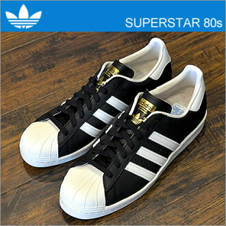 quality design 8d4f3 654d3 adidas Superstar 80s Clean Shoes Brown adidas US