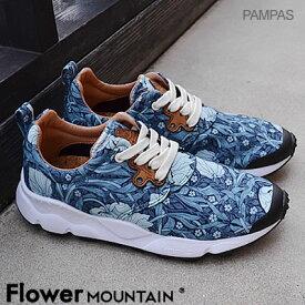 【返品無料対応】【あす楽対応】Flower MOUNTAIN フラワー マウンテンPAMPAS パンパス BLUE ブルー 靴 スニーカー シューズ 【smtb-TD】【saitama】