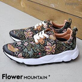 【返品無料対応】【あす楽対応】Flower MOUNTAIN フラワー マウンテンPAMPAS パンパス GREEN グリーン 靴 スニーカー シューズ 【smtb-TD】【saitama】