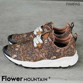 【返品無料対応】【あす楽対応】Flower MOUNTAIN フラワー マウンテンPAMPAS パンパス D.BROWN ダークブラウン 靴 スニーカー シューズ 【smtb-TD】【saitama】