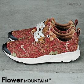 【返品無料対応】【あす楽対応】Flower MOUNTAIN フラワー マウンテンPAMPAS パンパス RED レッド 靴 スニーカー シューズ 【smtb-TD】【saitama】