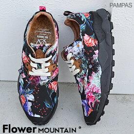 【返品無料対応】【あす楽対応】Flower MOUNTAIN フラワー マウンテンPAMPAS パンパス BLACK ブラック 靴 スニーカー シューズ 【smtb-TD】【saitama】