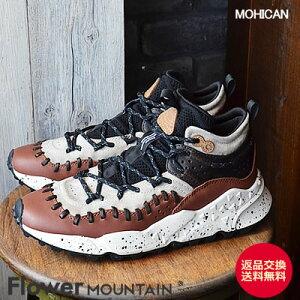【返品交換送料無料】Flower MOUNTAIN フラワー マウンテン MOHICAN モヒカン BROWN ブラウン 靴 ダッドスニーカー シューズ