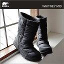 【あす楽対応】SOREL ソレル レディース WHITNEY MID ウィットニーミッド BLACK ブラック 靴 ウインター ブーツ シュ…