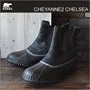 【あす楽対応】SOREL(ソレル)CHEYANNE 2 CHELSEA(シャイアン2チェルシー)BLACK/DARK GRAY ブラック/ダークグレー [靴・ウインター ブー…