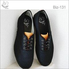 【返品無料対応】SPINGLEMOVEスピングルムーヴスピングルムーブSPINGLEBizスピングルビズBIZ-131BLACKブラック靴スニーカービジネスシューズスピングルキャンバス【smtb-TD】【saitama】