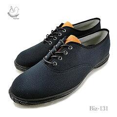 【返品無料対応】SPINGLEMOVEスピングルムーヴスピングルムーブSPINGLEBizスピングルビズBIZ-131BLACKブラック靴スニーカービジネスシューズスピングルカンガルーレザー【smtb-TD】【saitama】