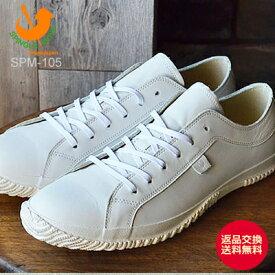 【返品無料対応】 SPINGLE MOVE スピングルムーヴ スピングルムーブ SPM-105 WHITE ホワイト 靴 スニーカー シューズ スピングル 【あす楽対応】【smtb-TD】【saitama】