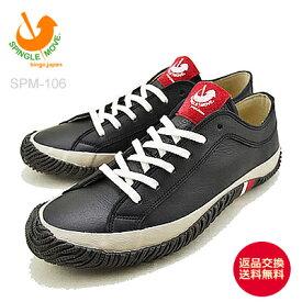 【返品無料対応】 SPINGLE MOVE スピングルムーヴ スピングルムーブ SPM-106 BLACK ブラック 靴 スニーカー シューズ スピングル 【あす楽対応】 【smtb-TD】【saitama】