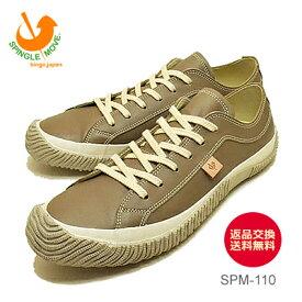 【あす楽対応】【返品無料対応】 SPINGLE MOVE スピングルムーヴ スピングルムーブ SPM-110 ダークグレー 靴 スニーカー シューズ スピングル 【smtb-TD】【saitama】