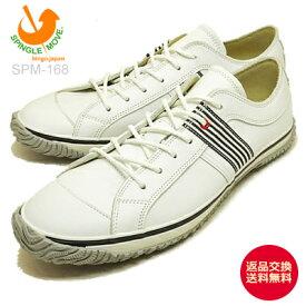 【あす楽対応】【返品無料対応】 SPINGLE MOVE スピングルムーヴ スピングルムーブ SPM-168 WHITE/NAVY ホワイト/ネイビー 靴 スニーカー シューズ スピングル 【smtb-TD】【saitama】