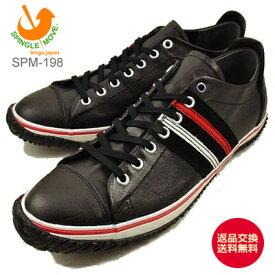 【返品無料対応】 SPINGLE MOVE スピングルムーヴ スピングルムーブ SPM-198 BLACK ブラック 靴 スニーカー シューズ スピングル 【あす楽対応】【smtb-TD】【saitama】