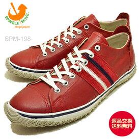 【あす楽対応】【返品無料対応】 SPINGLE MOVE スピングルムーヴ スピングルムーブ SPM-198 RED レッド 靴 スニーカー シューズ スピングル 【smtb-TD】【saitama】