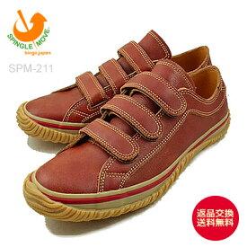【返品無料対応】 SPINGLE MOVE スピングルムーヴ スピングルムーブ SPM-211 RED レッド 靴 スニーカー ベルクロシューズ スピングル 【あす楽対応】【smtb-TD】【saitama】