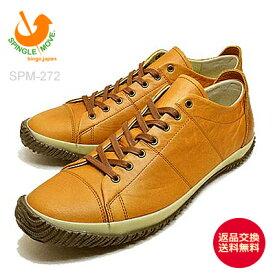 【返品無料対応】 SPINGLE MOVE スピングルムーヴ スピングルムーブ SPM-272 BROWN ブラウン 靴 スニーカー シューズ スピングル 【あす楽対応】【smtb-TD】【saitama】