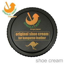 SPINGLE MOVE スピングルムーヴ スピングルムーブ shoe cream シュークリーム SPA-601 ナチュラル 靴 シューズ ケア用品