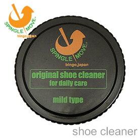 SPINGLE MOVE スピングルムーヴ スピングルムーブ shoe cleaner シュークリーナー SPA-602 ナチュラル 靴 シューズ ケア用品