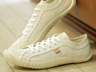 SPINGLE MOVE spin gulmeve spingarmove WHITE SPM-141 White Shoes Sneakers Shoes spingle