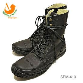 【返品無料対応】【あす楽対応】スピングルムーブSPINGLE MOVE SPM-419 BLACK ブラック 靴 スニーカー ブーツ シューズ スピングル スピングルムーヴ【smtb-TD】【saitama】