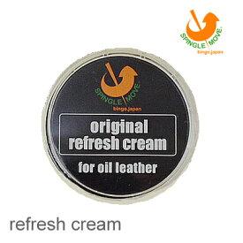 SPINGLE MOVE スピングルムーヴ スピングルムーブ refresh cream リフレッシュクリーム オイルレザー用クリーム SPA-603 ナチュラル 靴 シューズ ケア用品