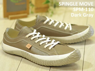 SPINGLE MOVE SPM-110 dark gray