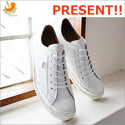 【あす楽対応】【返品無料対応】 SPINGLE MOVE スピングルムーヴ スピングルムーブ SPM-652 WHITE ホワイト 幅広 靴 スニーカー シューズ スピングル 【smtb-TD】【saitama】