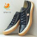 Spm110 143 main