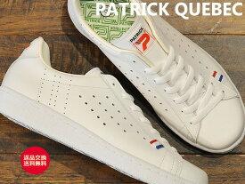 【返品交換送料無料】PATRICK パトリック QUEBEC ケベック WHT ホワイト 靴 スニーカー シューズ【あす楽対応】