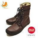 【返品交換送料無料】スピングルムーブ SPINGLE MOVE SPM-419 BURAGUNDY バーガンディ 靴 スニーカー ブーツ シューズ…