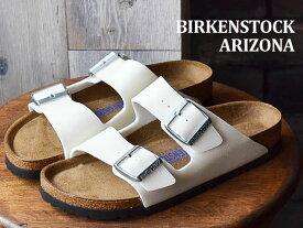 BIRKENSTOCK ビルケンシュトック ARIZONA アリゾナ マジックギャラクシーホワイト レディース 靴 サンダル シューズ 【smtb-TD】【saitama】【RCP】