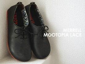 【あす楽対応】MERRELL メレル MOOTOPIA LACE ムートピア レース ブラック 靴 スニーカー シューズ