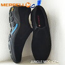 【あす楽対応】メレル ジャングルモック アイスプラス ブラック MERRELL JUNGLE MOC ICE+ BLACK 靴 スニーカー シューズ スリップオン