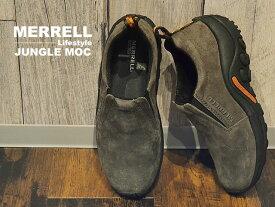 MERRELL メレル JUNGLE MOC ジャングルモック GUNSMOKE ガンスモーク 【60787/60788】 靴 スニーカー スリップオン スリッポン シューズ【あす楽対応】