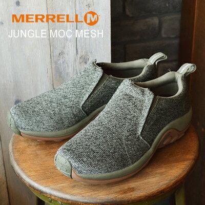 【あす楽対応】MERRELL メレル JUNGLE MOC MESH ジャングルモック メッシュ DUSTY OLIVE ダスティーオリーブ 靴 スニーカー スリップオン スリッポン シューズ