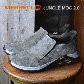 【あす楽対応】MERRELL メレル JUNGLE MOC 2.0 ジャングルモック2.0 GRANITE グラナイト 靴 スニーカー スリップオン スリッポン シューズ