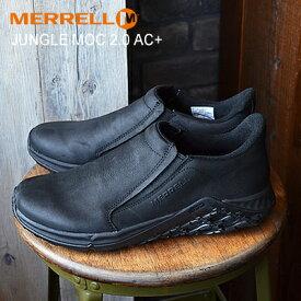 MERRELL メレル JUNGLE MOC 2.0 AC+ ジャングルモック2.0 エーシープラス BLACK SMOOTH ブラックスムース 靴 スニーカー スリップオン スリッポン シューズ【あす楽対応】