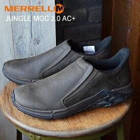 MERRELL メレル JUNGLE MOC 2.0 AC+ ジャングルモック2.0 エーシープラス TURKISH COFFEE ターキッシュコーヒー 靴 スニーカー スリップオン スリッポン シューズ【あす楽対応】