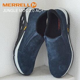 MERRELL メレル JUNGLE MOC 2.0 AC+ ジャングルモック2.0 エーシープラス NAVY ネイビー 靴 スニーカー スリップオン スリッポン レディース シューズ【あす楽対応】